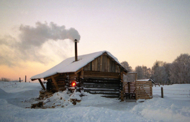 A Traditional Russian Sauna in the Woods